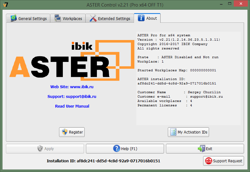 "ASTER main application window - Tab ""About"""